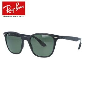 レイバン サングラス 偏光サングラス レギュラーフィット Ray-Ban RB4297 601S9A 51サイズ ウェリントン ユニセックス メンズ レディース ギフト【海外正規品】