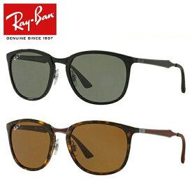 レイバン サングラス 偏光サングラス Ray-Ban RB4299 全2カラー 56サイズ ウェリントン ユニセックス メンズ レディース ギフト【海外正規品】