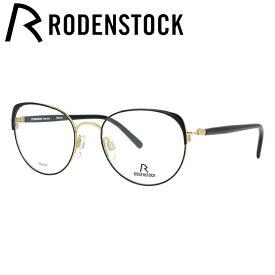 【期間限定ポイント10倍】ローデンストック メガネフレーム おしゃれ老眼鏡 PC眼鏡 スマホめがね 伊達メガネ リーディンググラス 眼精疲労 RODENSTOCK R7088-A 51サイズ フォックス メンズ レディース