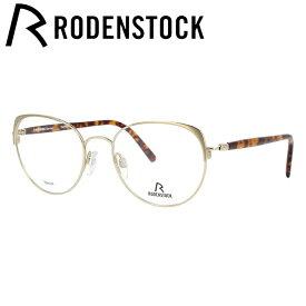 【期間限定ポイント10倍】ローデンストック メガネフレーム おしゃれ老眼鏡 PC眼鏡 スマホめがね 伊達メガネ リーディンググラス 眼精疲労 RODENSTOCK R7088-C 51サイズ フォックス メンズ レディース