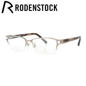 ローデンストック メガネフレーム おしゃれ老眼鏡 PC眼鏡 スマホめがね 伊達メガネ リーディンググラス 眼精疲労 RODENSTOCK R0004-D 54/56サイズ 国内正規品 スクエア メンズ レディース