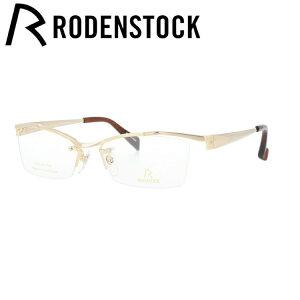 ローデンストック メガネフレーム おしゃれ老眼鏡 PC眼鏡 スマホめがね 伊達メガネ リーディンググラス 眼精疲労 RODENSTOCK R0027-A 54/56サイズ 国内正規品 スクエア メンズ レディース