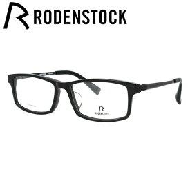 ローデンストック メガネフレーム おしゃれ老眼鏡 PC眼鏡 スマホめがね 伊達メガネ リーディンググラス 眼精疲労 レギュラーフィット RODENSTOCK R2029-A 54/56サイズ 国内正規品 スクエア ユニセックス メンズ レディース
