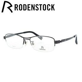 ローデンストック メガネフレーム おしゃれ老眼鏡 PC眼鏡 スマホめがね 伊達メガネ リーディンググラス 眼精疲労 RODENSTOCK R2033-D 54/56サイズ 国内正規品 スクエア(ハーフリム) ユニセックス メンズ レディース
