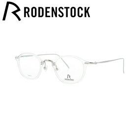 ローデンストック メガネフレーム おしゃれ老眼鏡 PC眼鏡 スマホめがね 伊達メガネ リーディンググラス 眼精疲労 RODENSTOCK R7059-F 44/46サイズ 国内正規品 ボストン メンズ レディース