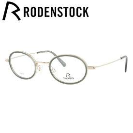 ローデンストック メガネフレーム おしゃれ老眼鏡 PC眼鏡 スマホめがね 伊達メガネ リーディンググラス 眼精疲労 RODENSTOCK R8025-C 46/48サイズ 国内正規品 オーバル メンズ レディース