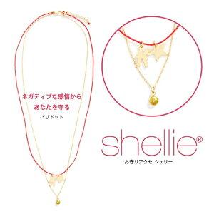 シェリー ネックレス shellie アクセサリー SVイニシャル[K] shellie-1607-6 天然石 ペリドット レディース パワーストーン