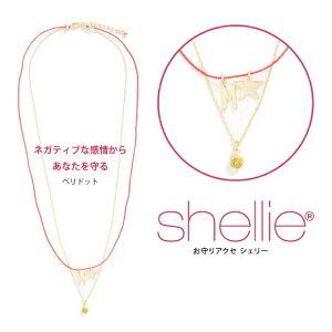 シェリー ネックレス shellie アクセサリー SVイニシャル[M] shellie-1607-7 天然石 ペリドット レディース パワーストーン