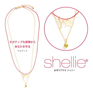シェリー ネックレス shellie アクセサリー SVイニシャル[Y] shellie-1607-11 天然石 ペリドット レディース パワーストーン