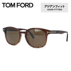 トムフォード サングラス フランク アジアンフィット TOM FORD FRANK TF0399F 48B 52 (FT0399F 48B 52) ボストン ユニセックス メンズ レディース ブランドメガネ 紫外線対策 ギフト