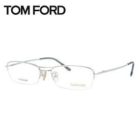トムフォード メガネフレーム おしゃれ老眼鏡 PC眼鏡 スマホめがね 伊達メガネ リーディンググラス 眼精疲労 TOM FORD TF5063 F80 54サイズ (FT5063 F80 54) スクエア メンズ レディース