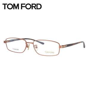 トムフォード メガネフレーム おしゃれ老眼鏡 PC眼鏡 スマホめがね 伊達メガネ リーディンググラス 眼精疲労 TOM FORD FT5068 217 54サイズ (TF5068 217 54) スクエア ユニセックス メンズ レディー