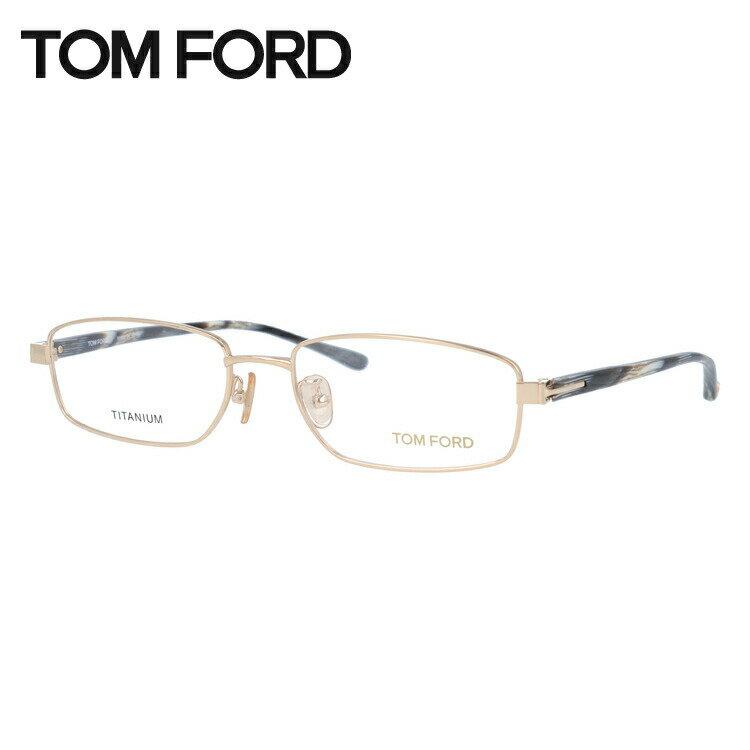 トムフォード メガネ フレーム TOM FORD トム・フォード 伊達 眼鏡 FT5068 257 54 (TF5068) メンズ レディース ダテメガネ ファッションメガネ ブランドメガネ 伊達レンズ無料(度なし・UVカット)