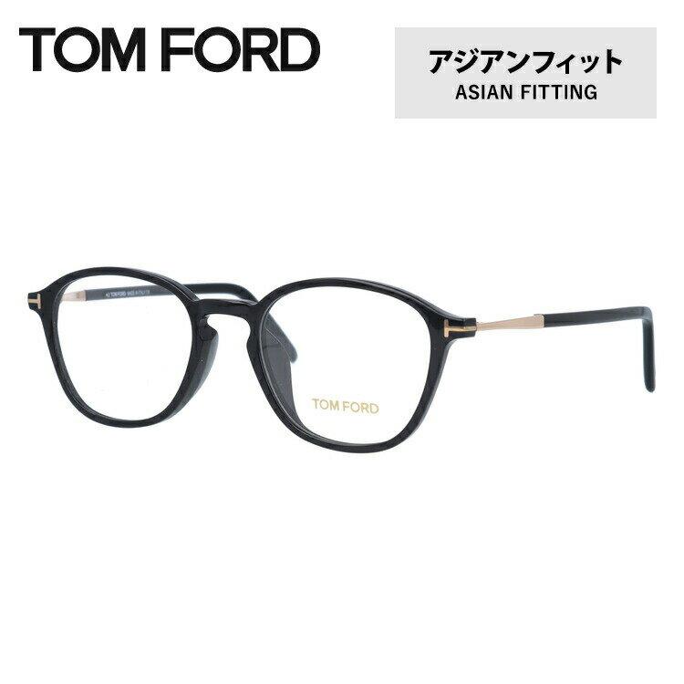 トムフォード メガネ フレーム TOM FORD トム・フォード 伊達 眼鏡 アジアンフィット TF5397F 001 50 (FT5397F) ウェリントン ユニセックス メンズ レディース ブランドメガネ ダテメガネ ファッションメガネ 伊達レンズ無料(度なし・UVカット)