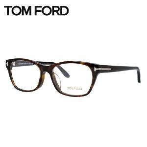 トムフォード メガネフレーム おしゃれ老眼鏡 PC眼鏡 スマホめがね 伊達メガネ リーディンググラス 眼精疲労 フレーム TOM FORD トム・フォード 伊達 眼鏡 アジアンフィット FT5405F 052 54 (TF5405F