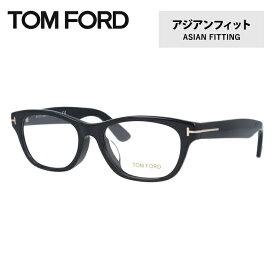 トムフォード メガネフレーム おしゃれ老眼鏡 PC眼鏡 スマホめがね 伊達メガネ リーディンググラス 眼精疲労 フレーム TOM FORD トム・フォード 伊達 眼鏡 アジアンフィット TF5425F 001 53 (FT5425F 001 53) スクエア ユニセックス メンズ レディース ファッションメガネ