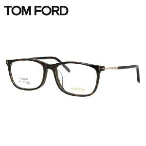 【訳あり】トムフォード メガネフレーム おしゃれ老眼鏡 PC眼鏡 スマホめがね 伊達メガネ リーディンググラス 眼精疲労 アジアンフィット TOM FORD FT5398F 052 57サイズ スクエア メンズ レディー
