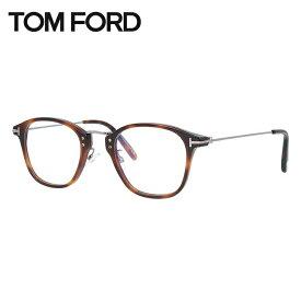 トムフォード メガネフレーム おしゃれ老眼鏡 PC眼鏡 スマホめがね 伊達メガネ リーディンググラス 眼精疲労 伊達メガネ PC用ブルーライトカット伊達レンズ付き TOM FORD FT5649-D-B 056 47サイズ ウェリントン ユニセックス メンズ レディース
