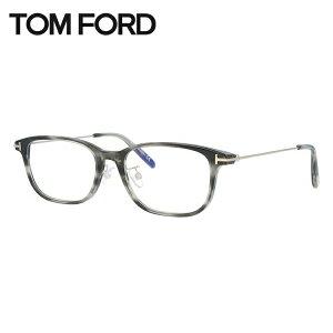 トムフォード メガネフレーム おしゃれ老眼鏡 PC眼鏡 スマホめがね 伊達メガネ リーディンググラス 眼精疲労 伊達メガネ PC用ブルーライトカット伊達レンズ付き TOM FORD FT5650-D-B 005 54サイズ