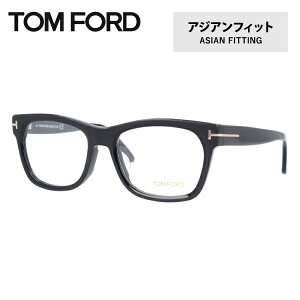 トムフォード メガネフレーム 伊達メガネ フルフィット(アジアンフィット) TOM FORD FT5468F 002(TF5468F 002) 55サイズ ウェリントン ユニセックス メンズ レディース キムタク 着用モデル イタ
