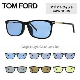 【マラソン期間ポイント3倍】トムフォード サングラス オリジナルレンズカラー ライトカラー アジアンフィット TOM FORD TF5398F 001 54 (FT5398F 001 54) スクエア メンズ レディース トム・フォード ギフト