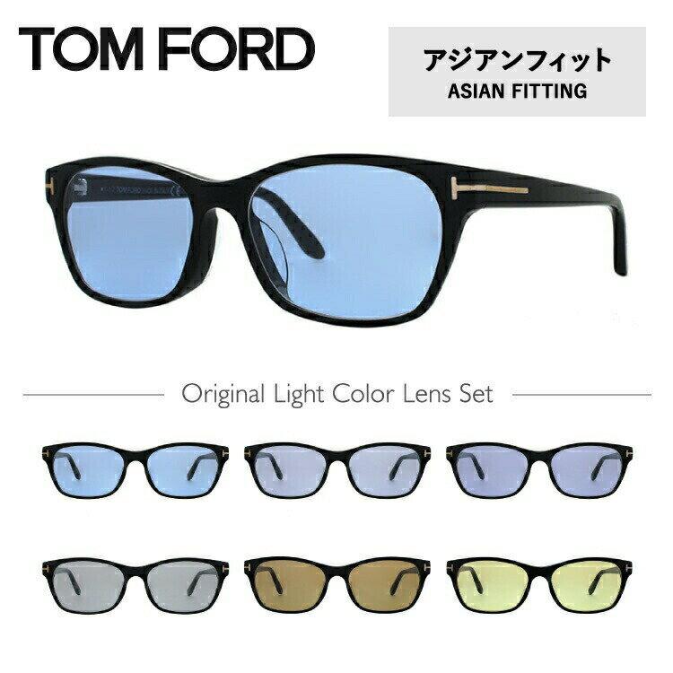 トムフォード サングラス オリジナルレンズカラー ライトカラー アジアンフィット TOM FORD TF5405F 001 54 (FT5405F 001 54) スクエア メンズ レディース トム・フォード