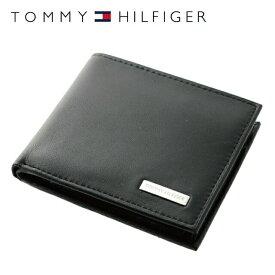 トミーヒルフィガー 財布 TOMMY HILFIGER 二つ折り財布 31TL25X016-001(0096-5475/01) ブラック (小銭入れ有) 折り財布 ウォレット サイフ レザー(革) メンズ 男性 トミー シンプル ギフト