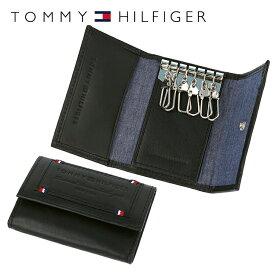 トミーヒルフィガー TOMMY HILFIGER キーケース 31TL17X015-001(0094-5641/01) ブラック (6キーホック) レザー(革) メンズ 男性 トミー シンプル ギフト