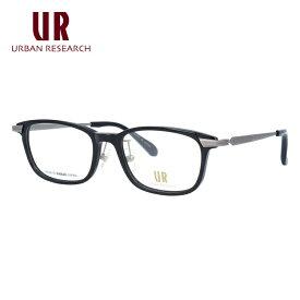 アーバンリサーチ メガネ フレーム URBAN RESEARCH 伊達 眼鏡 URF7002J-1 52 メンズ レディース ブランドメガネ ダテメガネ ファッションメガネ 伊達レンズ無料(度なし・UVカット) ギフト