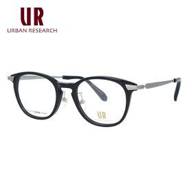 アーバンリサーチ メガネ フレーム URBAN RESEARCH 伊達 眼鏡 URF7003J-1 49 メンズ レディース ブランドメガネ ダテメガネ ファッションメガネ 伊達レンズ無料(度なし・UVカット) ギフト