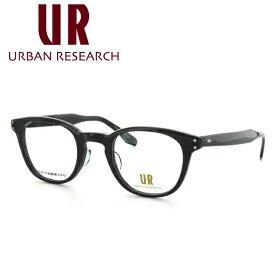 アーバンリサーチ メガネ フレーム URBAN RESEARCH 伊達 眼鏡 URF7004J-1 46 アジアンフィット 黒縁 黒ブチ メンズ レディース ブランドメガネ ダテメガネ ファッションメガネ 伊達レンズ無料(度なし・UVカット) ギフト