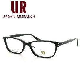 アーバンリサーチ メガネ フレーム URBAN RESEARCH 伊達 眼鏡 URF7005J-1 53 アジアンフィット メンズ レディース ブランドメガネ ダテメガネ ファッションメガネ 伊達レンズ無料(度なし・UVカット) ギフト