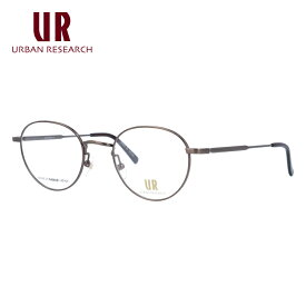 アーバンリサーチ メガネ フレーム URBAN RESEARCH 伊達 眼鏡 URF7006J-3 49 丸メガネ ボストン 丸型 レトロ 個性的 メンズ レディース ブランドメガネ ダテメガネ ファッションメガネ 伊達レンズ無料(度なし・UVカット) ギフト