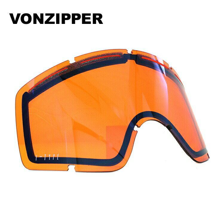 ボンジッパー ゴーグル交換レンズ VONZIPPER CLEAVER I-TYPE LENS GMSLGCLX LDL ユニセックス メンズ レディース スキーゴーグル スノーボードゴーグル スノボ