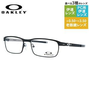 オークリー OAKLEY メガネフレーム おしゃれ老眼鏡 PC眼鏡 スマホめがね 伊達メガネ リーディンググラス 眼精疲労 眼鏡 ティンカップ OX3184-0152 52 TINCUP メンズ レディース ブランド スポーツ 【