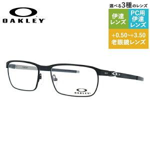 オークリー OAKLEY メガネフレーム おしゃれ老眼鏡 PC眼鏡 スマホめがね 伊達メガネ リーディンググラス 眼精疲労 眼鏡 ティンカップ OX3184-0154 54 TINCUP メンズ レディース ブランド スポーツ 【