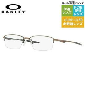 オークリー OAKLEY メガネフレーム おしゃれ老眼鏡 PC眼鏡 スマホめがね 伊達メガネ リーディンググラス 眼精疲労 眼鏡 リミットスイッチ0.5 LIMIT SWITCH 0.5 OX5119-0354 54サイズ スクエア ユニセックス メンズ レディース 【国内正規品】