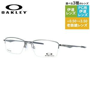 オークリー OAKLEY メガネフレーム おしゃれ老眼鏡 PC眼鏡 スマホめがね 伊達メガネ リーディンググラス 眼精疲労 眼鏡 リミットスイッチ0.5 LIMIT SWITCH 0.5 OX5119-0454 54サイズ スクエア ユニセック