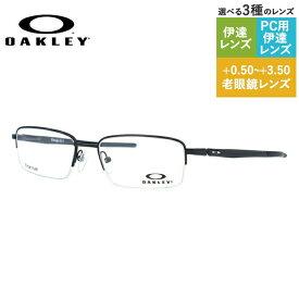 オークリー OAKLEY メガネフレーム おしゃれ老眼鏡 PC眼鏡 スマホめがね 伊達メガネ リーディンググラス 眼精疲労 眼鏡 ゲージ5.1 GAUGE 5.1 OX5125-0152 52サイズ スクエア ユニセックス メンズ レディース 【国内正規品】