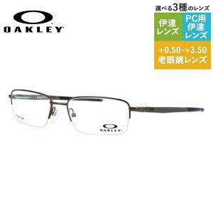 オークリー OAKLEY メガネフレーム おしゃれ老眼鏡 PC眼鏡 スマホめがね 伊達メガネ リーディンググラス 眼精疲労 眼鏡 ゲージ5.1 GAUGE 5.1 OX5125-0252 52サイズ スクエア ユニセックス メンズ レデ