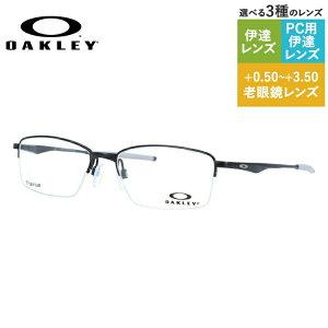 オークリー OAKLEY メガネフレーム おしゃれ老眼鏡 PC眼鏡 スマホめがね 伊達メガネ リーディンググラス 眼精疲労 眼鏡 リミットスイッチ0.5 Limit Switch 0.5 OX5119-0154 54サイズ スクエア ユニセック