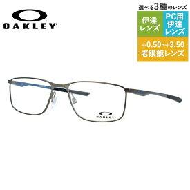 オークリー OAKLEY メガネフレーム おしゃれ老眼鏡 PC眼鏡 スマホめがね 伊達メガネ リーディンググラス 眼精疲労 ソケット5.0 SOCKET 5.0 OX3217-0855 55サイズ スクエア ユニセックス メンズ レディース 【国内正規品】