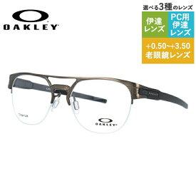 オークリー OAKLEY メガネフレーム おしゃれ老眼鏡 PC眼鏡 スマホめがね 伊達メガネ リーディンググラス 眼精疲労 ラッチ キー ティーアイ LATCH KEY TI OX5134-0252 52サイズ ブロー ユニセックス メンズ レディース 【国内正規品】