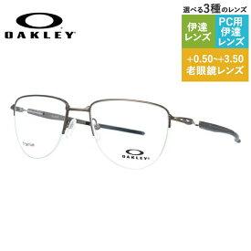 オークリー OAKLEY メガネフレーム おしゃれ老眼鏡 PC眼鏡 スマホめがね 伊達メガネ リーディンググラス 眼精疲労 プライヤー レギュラーフィット PLIER OX5142-0252 52サイズ ティアドロップ ユニセックス メンズ レディース 【国内正規品】