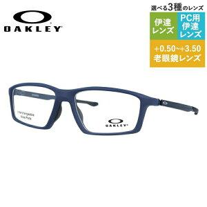 オークリー OAKLEY メガネフレーム おしゃれ老眼鏡 PC眼鏡 スマホめがね 伊達メガネ リーディンググラス 眼精疲労 チェンバー TrueBridgeTechnology(トゥルーブリッジテクノロジー) CHAMBER OX8138-0555