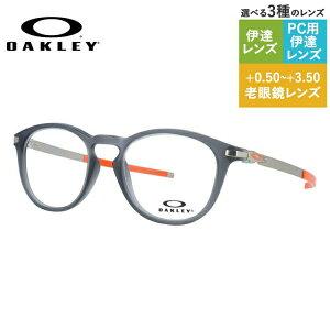 オークリー OAKLEY メガネフレーム おしゃれ老眼鏡 PC眼鏡 スマホめがね 伊達メガネ リーディンググラス 眼精疲労 ピッチマンR レギュラーフィット PITCHMAN R OX8105-1550 50サイズ Ember Collection ウェ