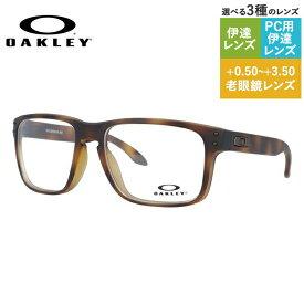 オークリー OAKLEY メガネフレーム おしゃれ老眼鏡 PC眼鏡 スマホめがね 伊達メガネ リーディンググラス 眼精疲労 ホルブルックRX レギュラーフィット HOLBROOK RX OX8156-0256 56サイズ スクエア ユニセックス メンズ レディース【海外正規品】