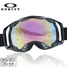 オークリー ゴーグル スプライス SPLICE OAKELY 57-243J アジアンフィット ミラーレンズ メンズ レディース 男女兼用 スキーゴーグル スノーボード