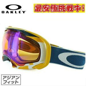 オークリー ゴーグル スプライス SPLICE OAKELY 59-517J アジアンフィット メンズ レディース 男女兼用 スキーゴーグル スノーボード
