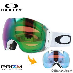 オークリー ゴーグル エアーブレイクXL OAKLEY AIRBRAKE XL エアブレイクXL OO7071-09 レギュラーフィット ミラーレンズ プリズム メンズ レディース 男女兼用 スキーゴーグル スノーボードゴーグル